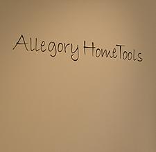 Allegory HomeTools 「いつか使ってみたいもの いつも使っていたいもの