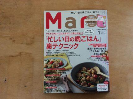 Book-Mart 1月号-