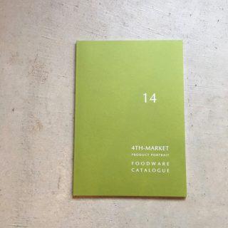 [4th-market 業務用カタログ2017-2018] プレゼントキャンペーン