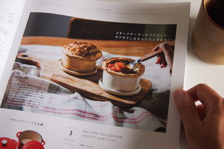 Magazine -nice things.-