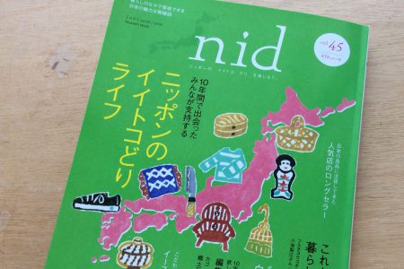 Magazine -nid-